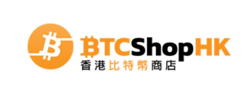 Btcshop HK