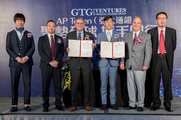 柬埔寨APF金融集團是第一個與APToken亞太通證金融投資合作對象。左起為APF金融集團執行長山下徹也、APF金融集團董事中津榮治、APF金融集團董事長中澤和則、GTG Ventures 營運長COO David Porter Wilson、GTG Ventures市場長CMO Mario Di Martino、GTG Ventures總經理 GM 馬震Marko,並於發佈會後進行簽約儀式。