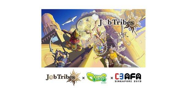 區塊鏈聯動遊戲「JobTribes」將於AFA 2019舞台發表詳情