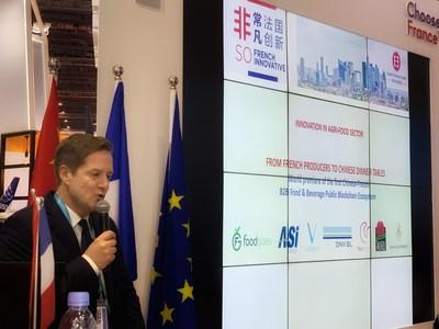 唯鏈參展2019中國國際進口博覽會