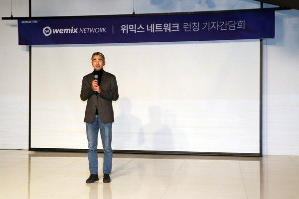 娛美德有限公司首席執行官Henry Chang宣佈WEMIX Network的啟動