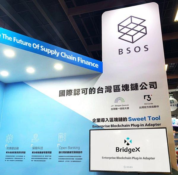 台灣區塊鏈隱形冠軍 -- BSOS,於 2019 年初成為 J.P. Morgan Quorum 台灣唯一技術大使,並獲得國發天使投資區塊鏈項目最高金額