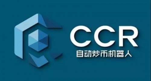 CCR炒币机器人:币圈一个交易员的自我修养