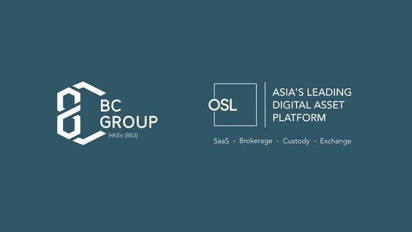 OSL獲香港證監會發出虛擬資產自動交易及經紀牌照的原則上批准通知書