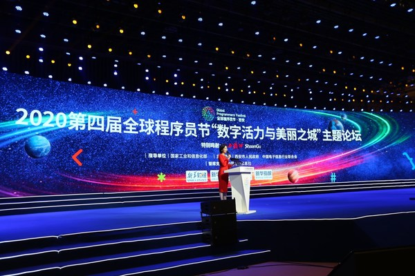 Digital Vitality and Beautiful City Forum was held in NW. China's Xi'an on Sunday.