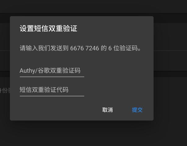 Screenshot_2019-09-27_at_6.57.18_PM.png