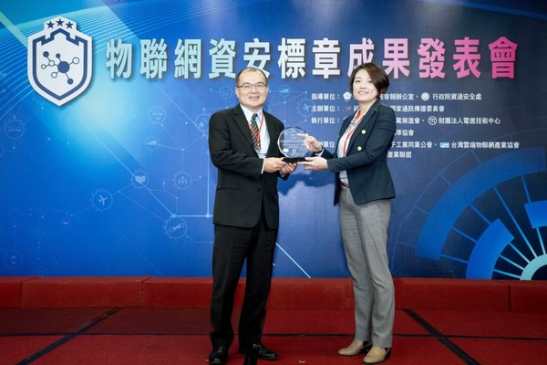 台灣德國萊因實驗室可提供智慧路燈及網路攝影機的資安檢測服務