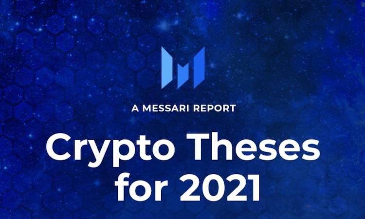 Messari 年度报告:比特币在2021年底前至少达到10万美元