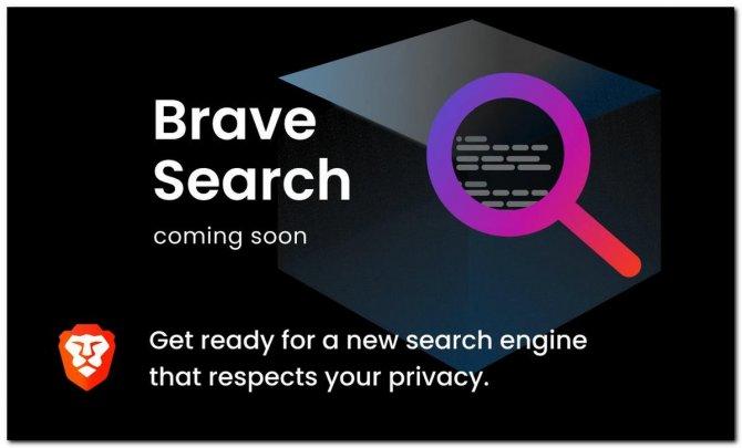 Google 霸主地位瀕危?Brave 要推「隱私導向」搜尋引擎