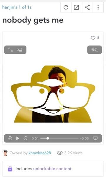 著名華裔得獎音樂創作歌手 – 陳奐仁尚未發行的歌曲Nobody Gets Me 的NFT網上交易