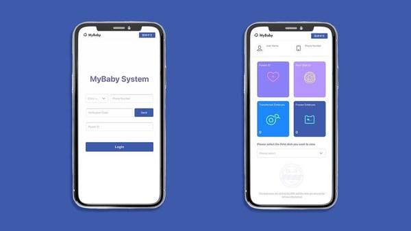 唯鏈與 DNV 攜手,助力仁濟醫院推出全球首個區塊鏈體外受精服務應用程式 MyBaby